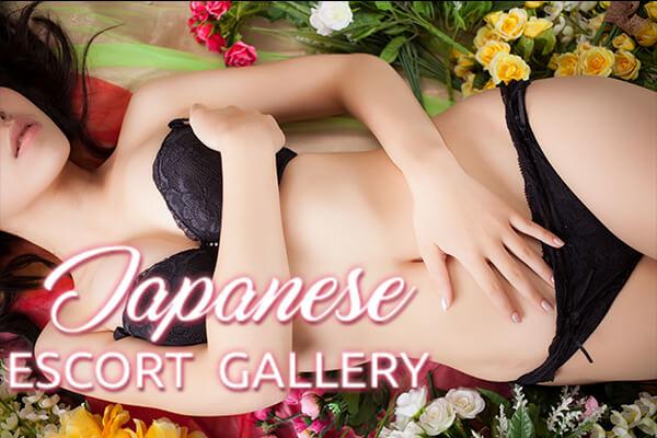 Japanese Escorts Gallery